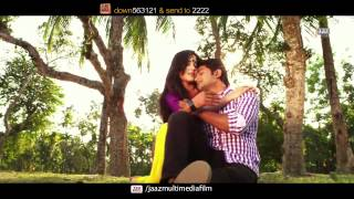 Amar E Pran Boleche   Mahi   Bappy   Onek Shadher Moyna Bengali Movie 2014 Full HD