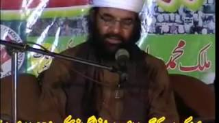 Allama Peer Syed Hussain Ahmad Al Madni (Beautiful Latest Khitab) 2017