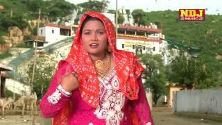 Hit kholi Bhajan / Aake Bhajan kare Ye Gujriya / Lalita Sharma