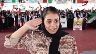 يوم العلم - مدرسة أم سقيم النموذجية للبنات في دبي