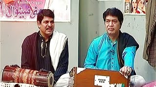 Funny Song on Panama Leaks By Khabardar Team | Express News