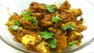 Punjabi Kathal Ki Sabzi (Jackfruit Vegetable) Recipe In Hindi With English Subtitles