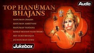 Top Hanuman Bhajans   Hanuman Chalisa   Hanuman Jayanti Bhakti Songs