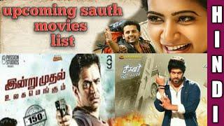 New sauth movies dubbing news