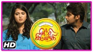 Inji Iduppazhagi Tamil movie | Scenes | Adivi Sesh falls for Anushka | Sonal's parents meet Arya