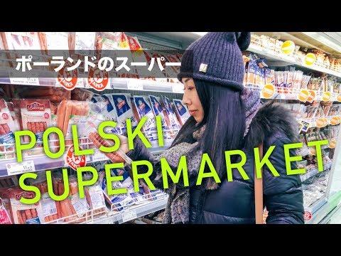 Xxx Mp4 Co Kupuje Japonka W Polskim Supermarkecie Daily Vlog 43 3gp Sex