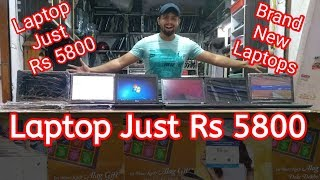 Wholesale Laptop Market I Brand New Laptop Just Rs 5800 I Laxmi Nagar Market