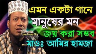 mawlana mufti amir hamza kusthia new islamic gan al hikmah tv