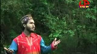 amar huzoor qibla (bangla naat) by salim riyad qadri
