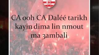 Club Africain   Una Storia +paroles