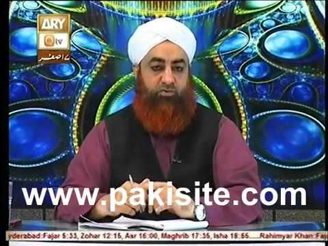 Chhoti Darhi wale Imam ke peeche namaz padhna kaisa by Mufti Akmal