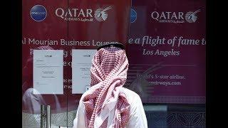 The Qatar Crisis - Documentary