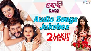 BABY Audio Songs Jukebox | Official | Odia Movie |  Anubhav Mohanty , Preeti , Poulomi , Jhilik