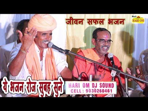 Xxx Mp4 ईस देसी मारवाड़ी भजन को रोज सुबह जरुर देखे गीता ज्ञान 2018 Hom Rajasthani Music 3gp Sex