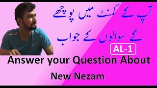 Answer your Question About New Nezam With Abid LAtif AL-1