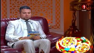 برنامج إن معي ربي (رمضان 2018) | الحصة الخامسة