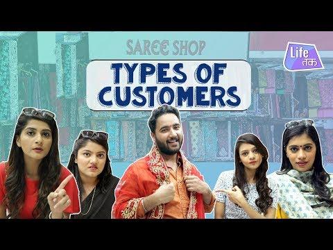 Xxx Mp4 Types Of Customers At A Saree Shop Life Tak 3gp Sex