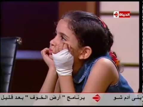 بوضوح طفلة لا تتجاوز الـ 6 سنوات تحرج والدتها على الهواء ستوديو بوضوح فى ذهول بسببها