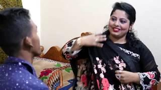 চাচি ভাতিজা  Bengali Short Film  2019 | Night Enter10