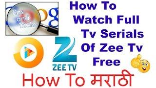 How To Watch Full Tv Serials Of Zee Tv Free