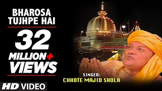 Bharosa Tujhpe Hai By Chhote Mazid Shola |  Islamic Video Song (HD) | Madine Ka Dulha Mera Khwaja