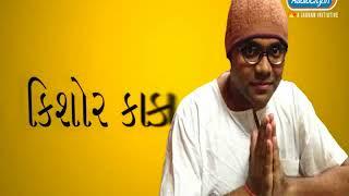 Radio City Joke Studio Week 100 Kishore Kaka
