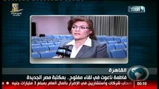فاطمة ناعوت للقاهرة والناس | لا متعة تفوق متعة العقل!