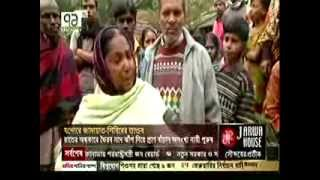 বাংলাদেশে সংখ্যালঘুদের উপর জামাত-শিবির-বিএনপির তান্ডব