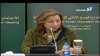 المؤتمر الصحافي للمعارضة السورية
