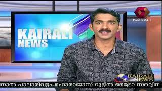News @ 1PM :ചീഫ് ജസ്റ്റിസിനെ ഇംപീച്ച് ചെയ്യണമെന്നാവശ്യപ്പെട്ട് പ്രതിപക്ഷ എംപിമാര് നോട്ടീസ് നല്കി