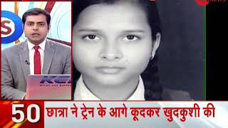 Headlines: Fatehabad, Haryana: Rape with 20-year-old girl, case registered against 2