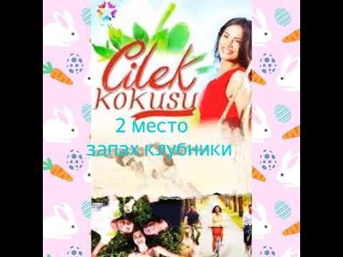 Лучшие турецкие сериалы 2018 года★