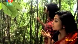 Bangla romantic song Dil Amar from natok