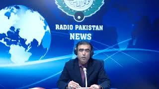 Radio Pakistan News Bulletin 5 PM  (26-02-2019)