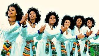 Girum Wudu - Yeshashwerk Belay | የሻሽወርቅ በላይ - New Ethiopian Music 2018 (Official Video)
