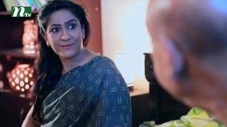 Bangla Natok House 44 l Episode 63 I Sobnom Faria, Aparna, Misu, Salman Muqtadir l Drama & Telefilm