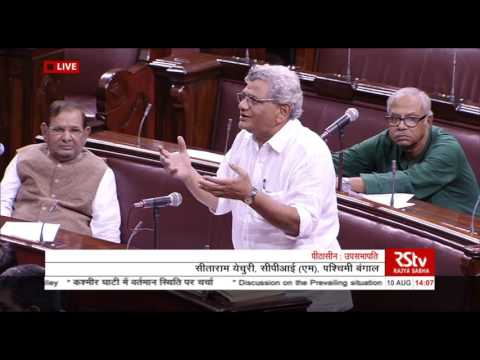 Sh. Sitaram Yechury 's comments on the prevailing situation in Kashmir valley