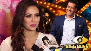 Sana Khan Reaction On Salman Khan
