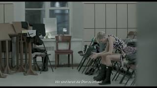EUROPE, SHE LOVES - Trailer