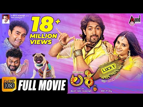 Xxx Mp4 Lucky – ಲಕ್ಕಿ Kannada Full HD Movie Yash Ramya Sadhu Kokila Sharan Arjun Janya 3gp Sex