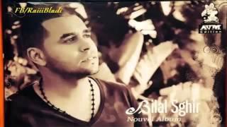 Jadid Bilal Sghir 2015   Baatlek Marssoul