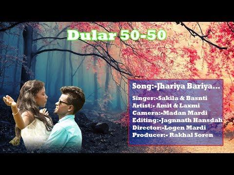 Xxx Mp4 Jhariya Bariya New Santhali Video Song 3gp Sex