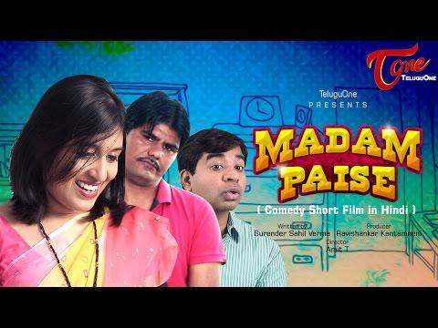 MADAM PAISE | Hindi Comedy Short Film | by Surender Sahil Verma, Amit | #HindiShortFilms