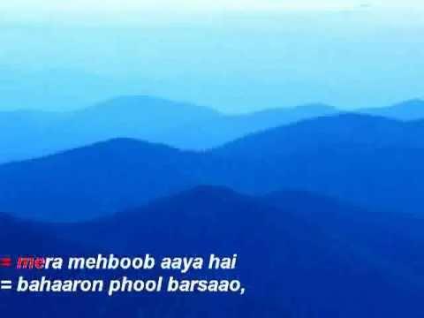 baharon phool barsao hindi karaoke - YouTube9.flv