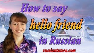 How to say hello friend in Russian