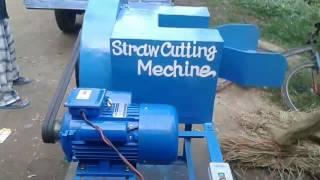 Straw cutting .made in Bangladesh.01712337343.