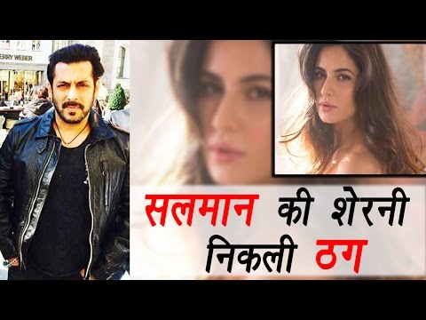 Salman Khan calls Katrina Kaif THUG ; Here's Why | FilmiBeat