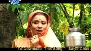 सईया चली आवा करत बानी छठ - Aage Bilaiya Pichhe Chhathi Maiya | Kalpana | Chhath Pooja Song