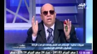 الدكتور مبروك عطية مع أحمد موسى على مسؤليتى قناة صدى البلد الجزء الأول