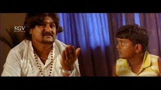 ಮತ್ತೆ ಕಷ್ಟ ಪಟ್ರೆ ಬೆವರು ಬರುತ್ತೆ, ನನಗೆ ಬೆವರು ಅಂದ್ರೆ ಆಗಲ್ಲ | Komal | Prajwal | Kannada Comedy Scenes
